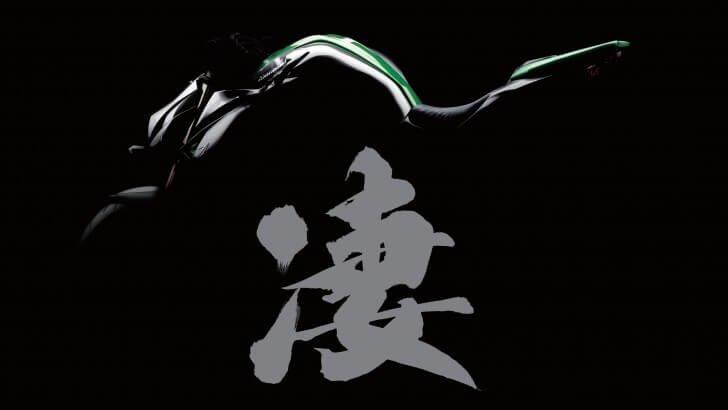 Kawasaki Z1000 Special Edition Sugomi Wallpaper