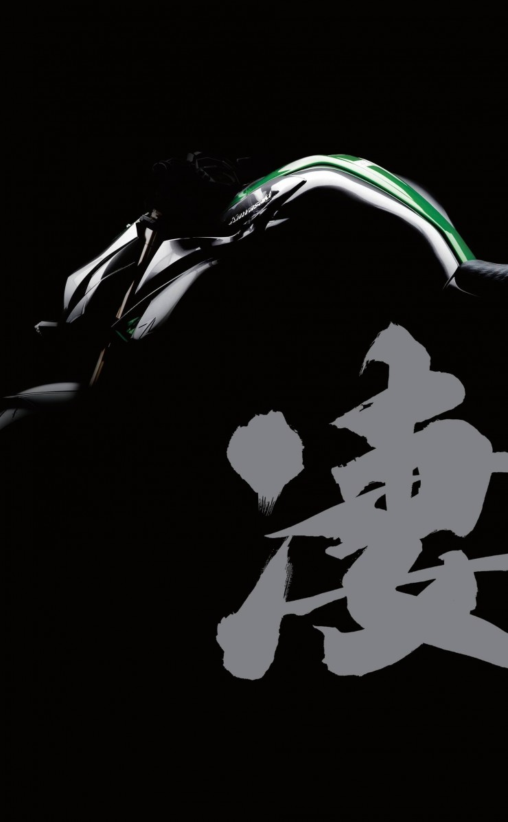 Kawasaki Z1000 Special Edition Sugomi Wallpaper for Apple iPhone 4 / 4s