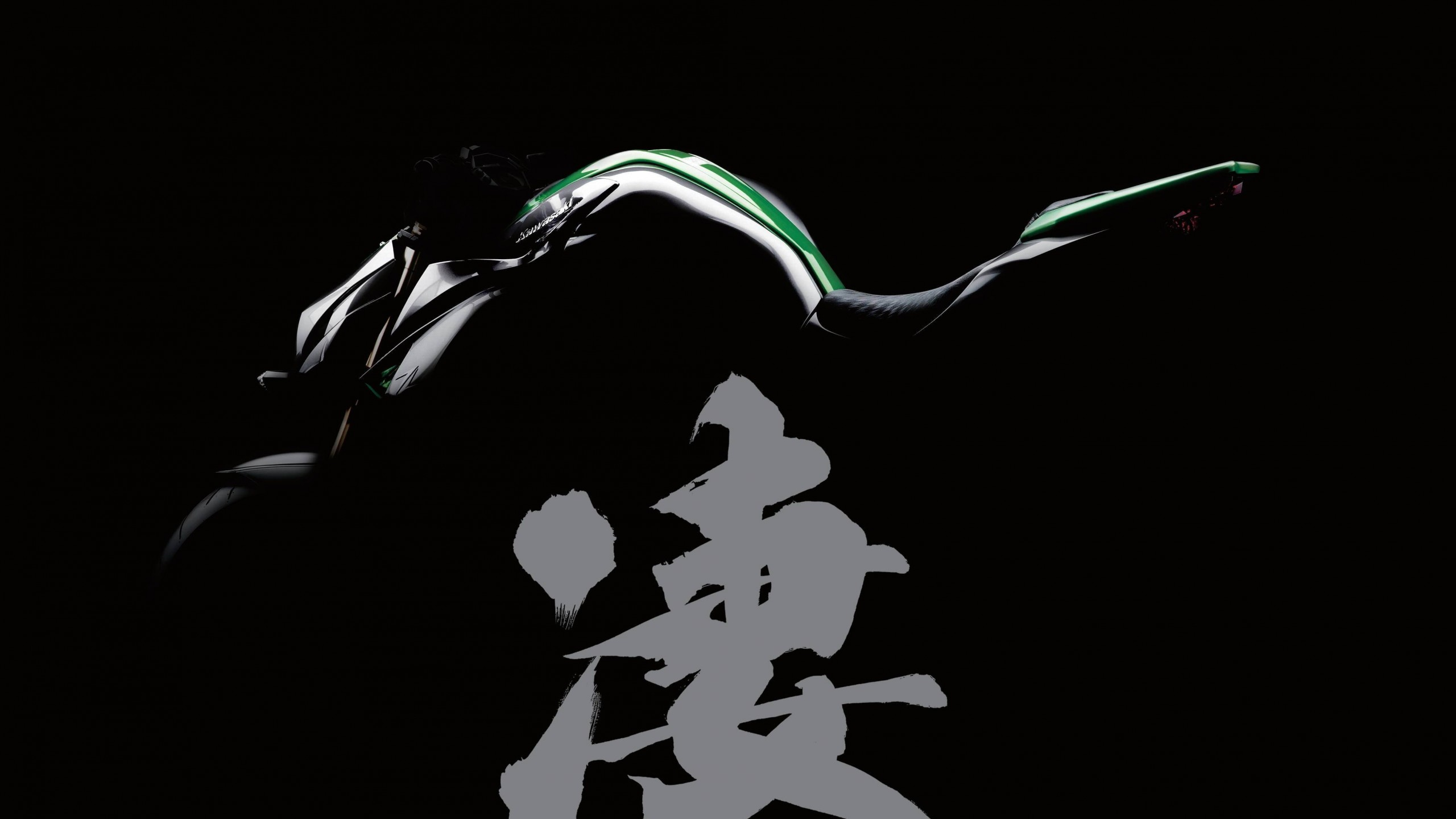 Kawasaki Z1000 Special Edition Sugomi Wallpaper for Social Media YouTube Channel Art